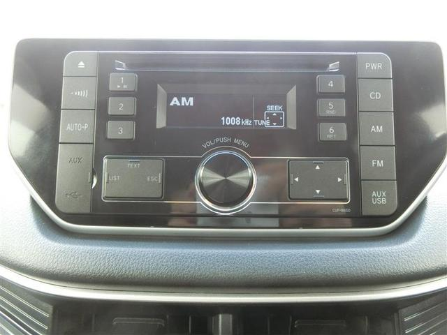 カスタム X ハイパーSA ミュージックプレイヤー接続可 衝突被害軽減システム ETC ドラレコ LEDヘッドランプ アイドリングストップ(19枚目)