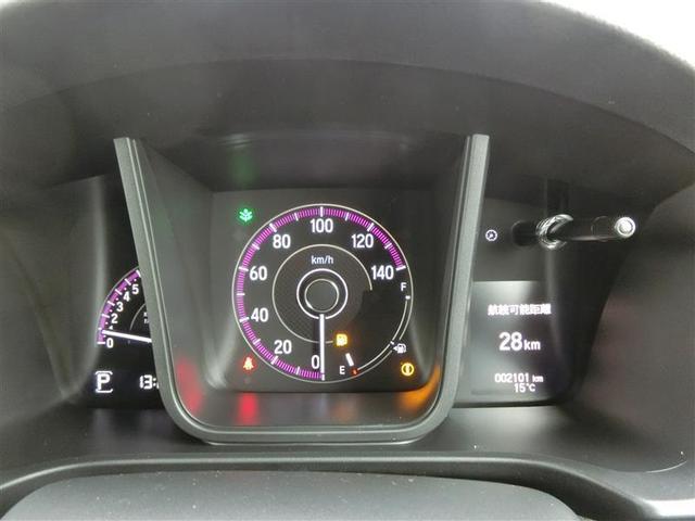 Lホンダセンシング メモリーナビ ミュージックプレイヤー接続可 バックカメラ 衝突被害軽減システム ETC LEDヘッドランプ アイドリングストップ(15枚目)