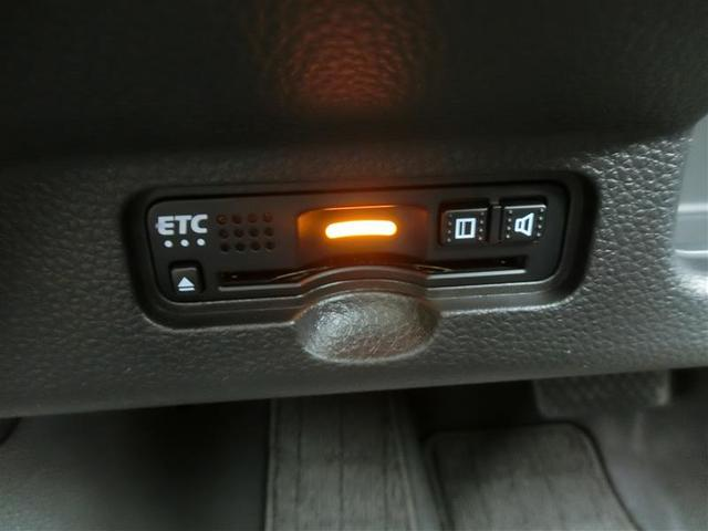 Lホンダセンシング メモリーナビ ミュージックプレイヤー接続可 バックカメラ 衝突被害軽減システム ETC LEDヘッドランプ アイドリングストップ(20枚目)
