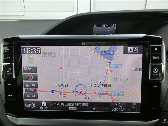 Si ダブルバイビーII フルセグ メモリーナビ DVD再生 バックカメラ 衝突被害軽減システム ETC 両側電動スライド LEDヘッドランプ ウオークスルー 乗車定員7人 3列シート ワンオーナー アイドリングストップ(16枚目)