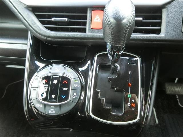 Si ダブルバイビーII フルセグ メモリーナビ DVD再生 バックカメラ 衝突被害軽減システム ETC 両側電動スライド LEDヘッドランプ ウオークスルー 乗車定員7人 3列シート ワンオーナー アイドリングストップ(17枚目)