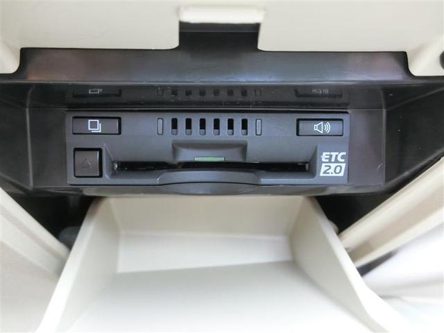 Gレザーパッケージ 革シート フルセグ DVD再生 ミュージックプレイヤー接続可 バックカメラ 衝突被害軽減システム ETC ドラレコ LEDヘッドランプ(13枚目)