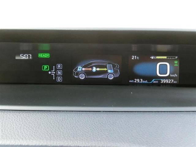 S ワンセグ メモリーナビ ミュージックプレイヤー接続可 バックカメラ 衝突被害軽減システム ETC ドラレコ LEDヘッドランプ(8枚目)