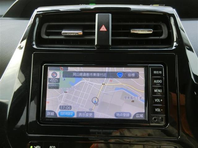 S ワンセグ メモリーナビ ミュージックプレイヤー接続可 バックカメラ 衝突被害軽減システム ETC ドラレコ LEDヘッドランプ(9枚目)