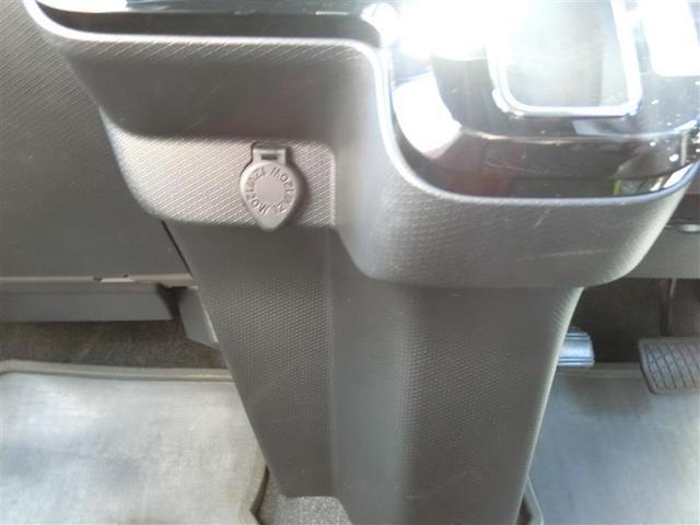 カスタムXスタイルパッケ-ジ 衝突被害軽減システム 両側電動スライド LEDヘッドランプ アイドリングストップ(17枚目)