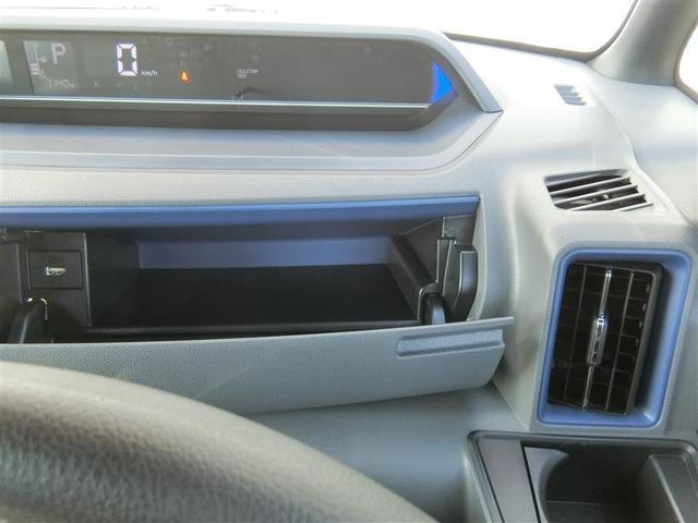 カスタムXスタイルパッケ-ジ 衝突被害軽減システム 両側電動スライド LEDヘッドランプ アイドリングストップ(20枚目)