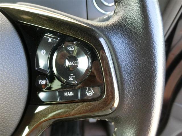 G・Lターボホンダセンシング フルセグ メモリーナビ DVD再生 ミュージックプレイヤー接続可 バックカメラ 衝突被害軽減システム ETC 両側電動スライド LEDヘッドランプ アイドリングストップ(13枚目)