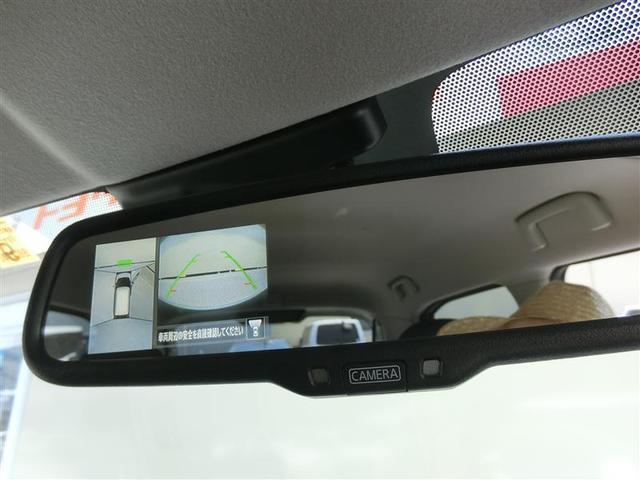 ハイウェイスター X PPE フルセグ メモリーナビ ミュージックプレイヤー接続可 バックカメラ 衝突被害軽減システム LEDヘッドランプ アイドリングストップ(14枚目)