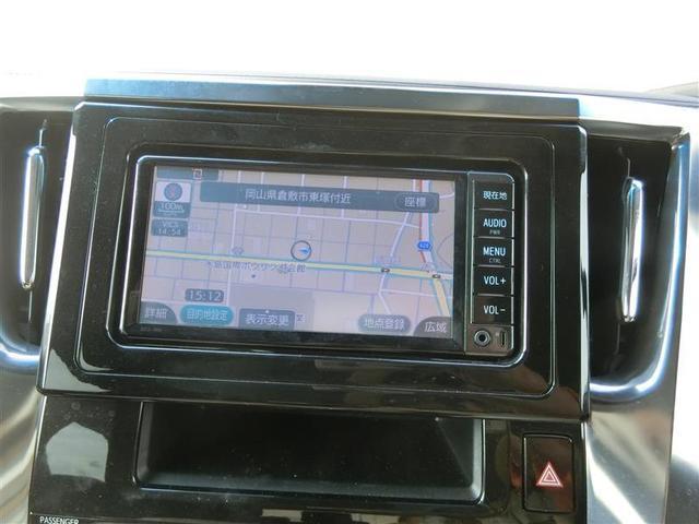 2.5Z ワンセグ メモリーナビ ミュージックプレイヤー接続可 バックカメラ 衝突被害軽減システム ETC 両側電動スライド LEDヘッドランプ 乗車定員8人 3列シート(12枚目)