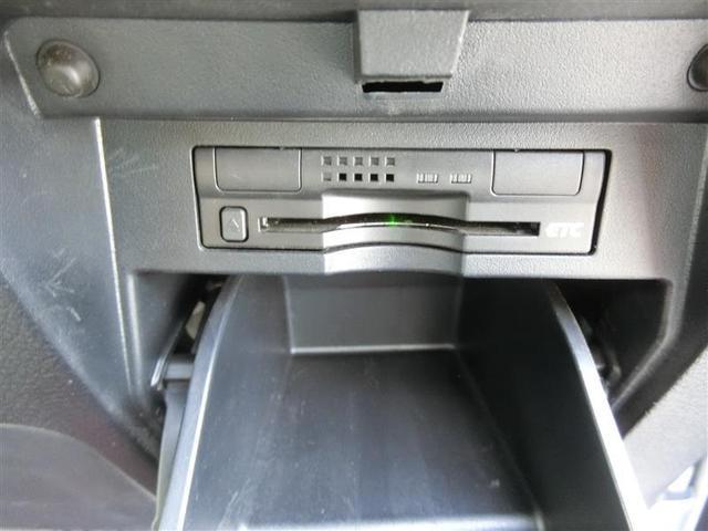 2.5Z ワンセグ メモリーナビ ミュージックプレイヤー接続可 バックカメラ 衝突被害軽減システム ETC 両側電動スライド LEDヘッドランプ 乗車定員8人 3列シート(20枚目)