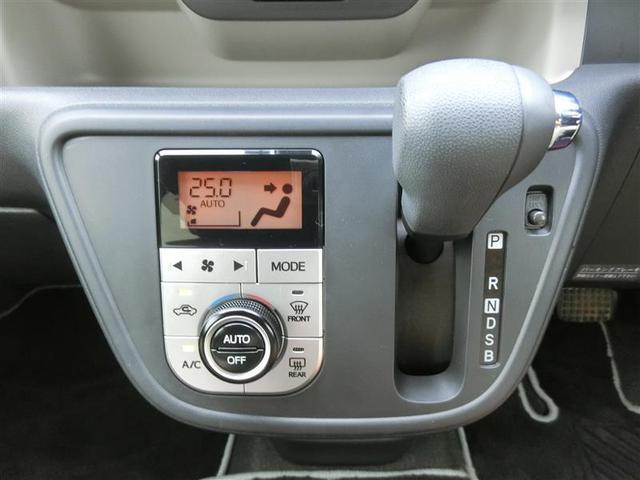 モーダ Gパッケージ フルセグ メモリーナビ DVD再生 衝突被害軽減システム ドラレコ LEDヘッドランプ ワンオーナー アイドリングストップ(11枚目)