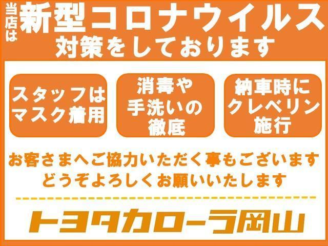 ベースグレード フルセグ メモリーナビ DVD再生 ミュージックプレイヤー接続可 ETC HIDヘッドライト(21枚目)