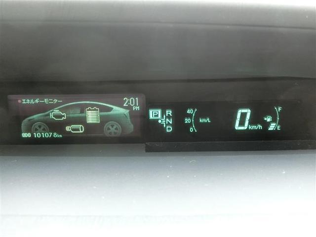 S 全国対応保証付き メモリーナビ フルセグ スマートキ-(14枚目)