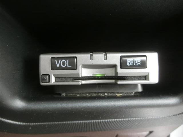 X 全国対応保証付き メモリーナビ ワンセグ ABS ETC(17枚目)