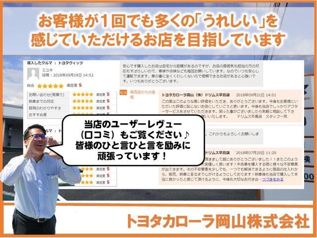 「トヨタ」「カローラツーリング」「ステーションワゴン」「岡山県」の中古車3