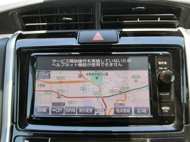 1.8S 全国対応保証付き フルセグTV スマートキー CD(13枚目)