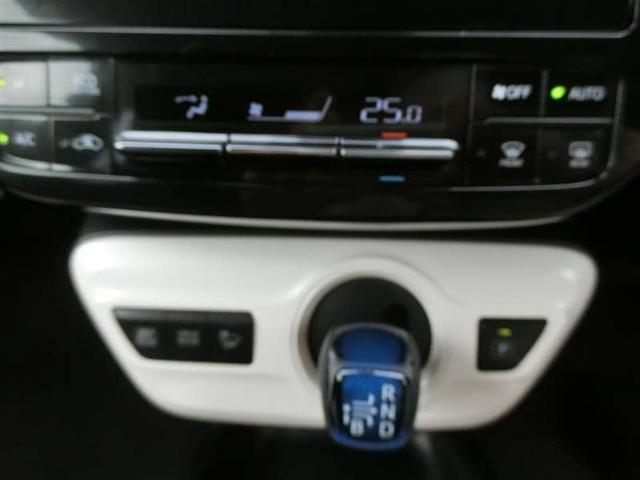 S 全国対応保証付き 衝突被害軽減ブレーキ バックモニター(14枚目)