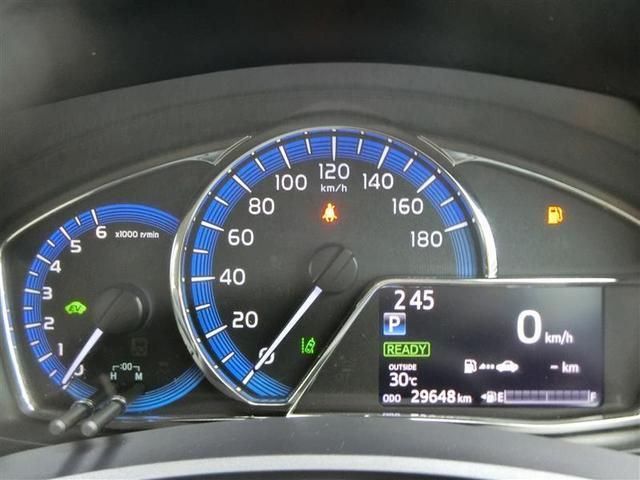 ハイブリッド 全国対応保証付き キーレスエントリー ABS(10枚目)