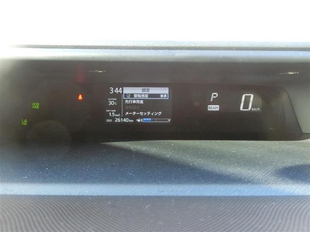 S 全国対応保証付き バックモニター 衝突被害軽減ブレーキ(8枚目)