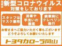 Xリミテッド SAIII フルセグ メモリーナビ DVD再生 ミュージックプレイヤー接続可 バックカメラ 衝突被害軽減システム ETC ドラレコ アイドリングストップ(21枚目)
