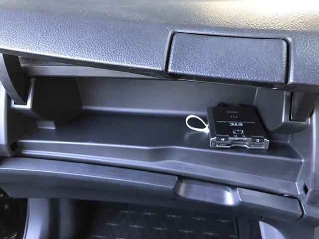 トヨタ カローラフィールダー 1.5X 地デジナビ バックカメラ