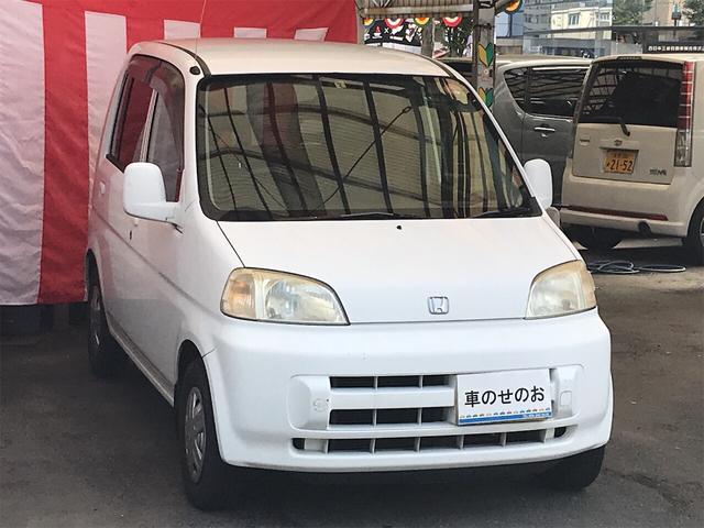 「ホンダ」「ライフ」「コンパクトカー」「岡山県」の中古車22