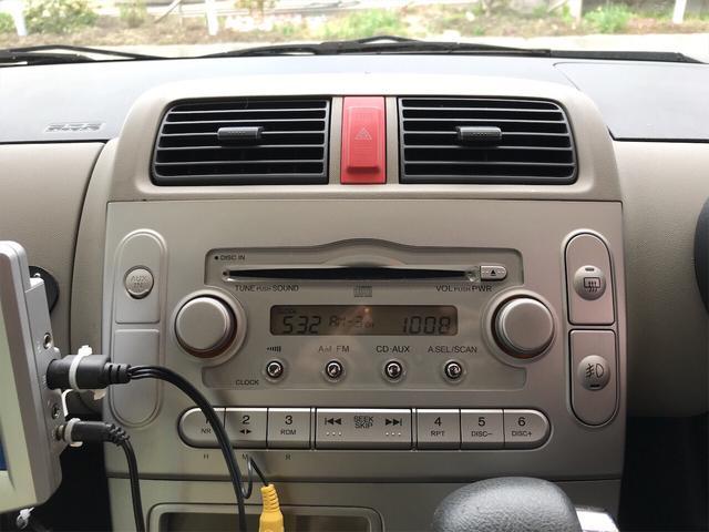 「ホンダ」「ライフ」「コンパクトカー」「岡山県」の中古車6