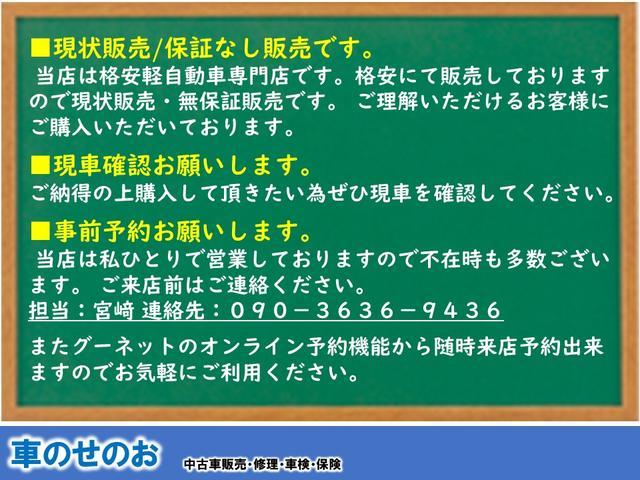 「ホンダ」「ライフ」「コンパクトカー」「岡山県」の中古車30