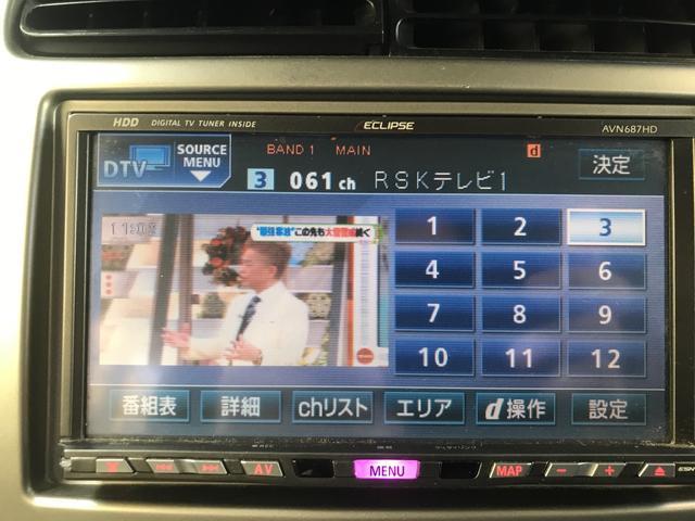 MX 記録簿 電格ミラー キーレスキー ベンチシート フルフラット Wエアバッグ 平成24年式(13枚目)