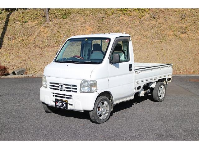 「ホンダ」「アクティトラック」「トラック」「岡山県」の中古車9