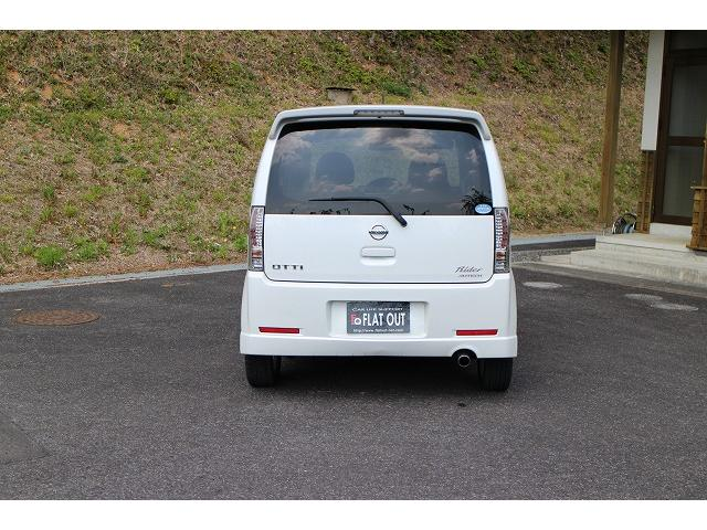 「日産」「オッティ」「コンパクトカー」「岡山県」の中古車7