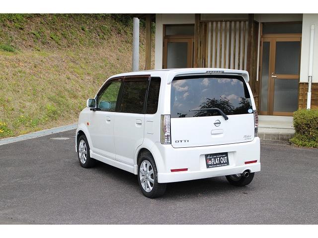 「日産」「オッティ」「コンパクトカー」「岡山県」の中古車8