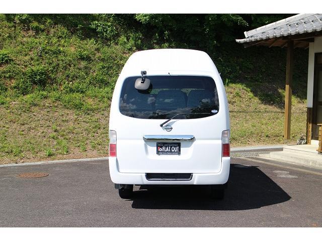 「日産」「キャラバンコーチ」「ミニバン・ワンボックス」「岡山県」の中古車6