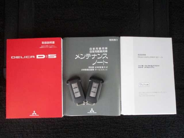 三菱 デリカD:5 M 4WD 距離無制限保証1年付 メモリーナビ フルセグTV