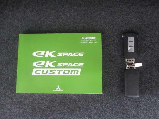 三菱 eKスペース 660 G セーフティ パッケージ