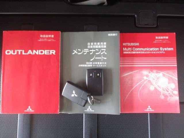 G 4WD 距離無制限保証1年付 HDDナビ付(16枚目)