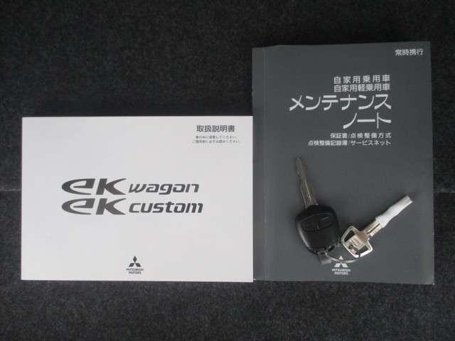 「三菱」「eKワゴン」「コンパクトカー」「岡山県」の中古車16