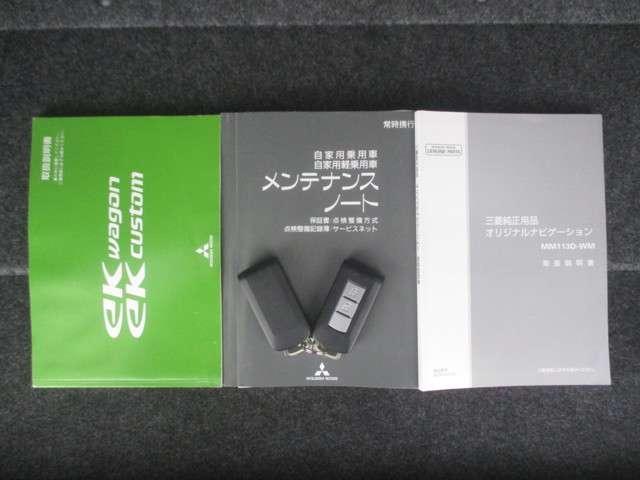 G 距離無制限保証1年付 メモリーナビ フルセグTV付(16枚目)