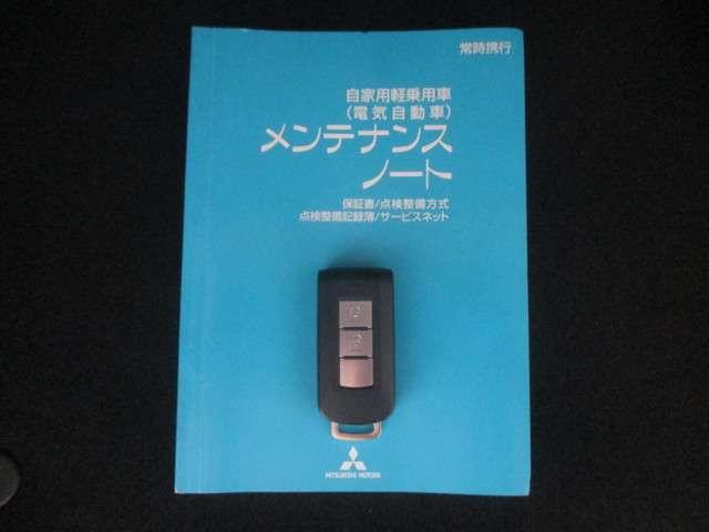 「三菱」「アイミーブ」「コンパクトカー」「岡山県」の中古車16