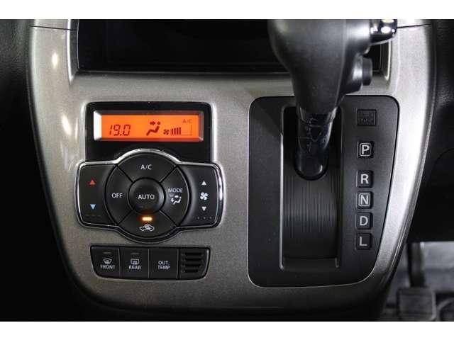 ハイブリッドMX 距離無制限保証3年付 メモリーナビ付 クルコン アルミホイール メモリーナビ ETC ABS 衝突被害軽減システム キーレス シートヒータ スマートキー ナビTV フルセグTV(3枚目)