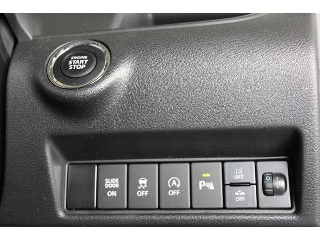 ハイブリッドMX 距離無制限保証3年付 メモリーナビ付 クルコン アルミホイール メモリーナビ ETC ABS 衝突被害軽減システム キーレス シートヒータ スマートキー ナビTV フルセグTV(9枚目)