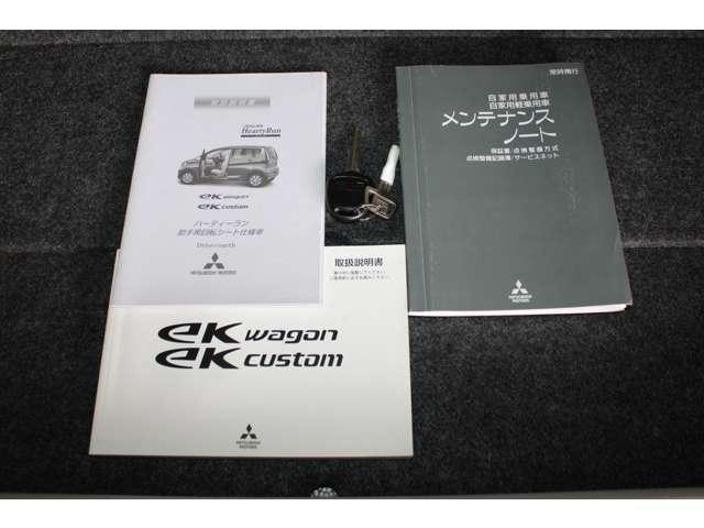 E e-アシスト 距離無制限保証3年付 助手席回転シート仕様 ABS 衝突軽減ブレーキ 横滑り防止装置 運転席シートヒーター キーレス ベンチシート 寒冷地仕様 CD パワーステアリング(19枚目)