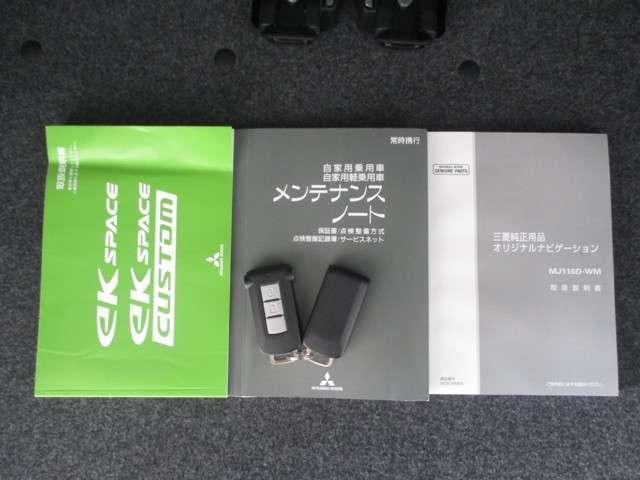 三菱 eKスペースカスタム 660 カスタム T セーフティ パッケージ