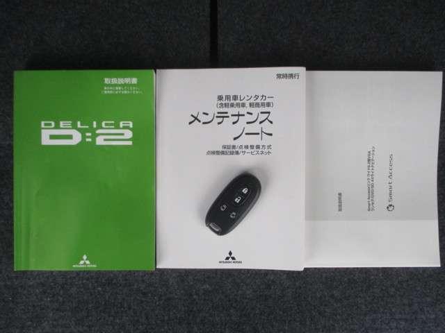 S 距離無制限保証1年付 メモリーナビ ワンセグTV付(16枚目)