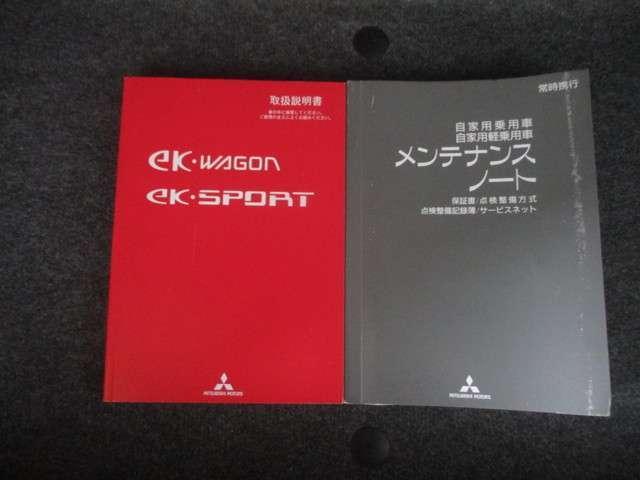 三菱 eKスポーツ X 距離無制限保証1年付 CD/MDデッキ付
