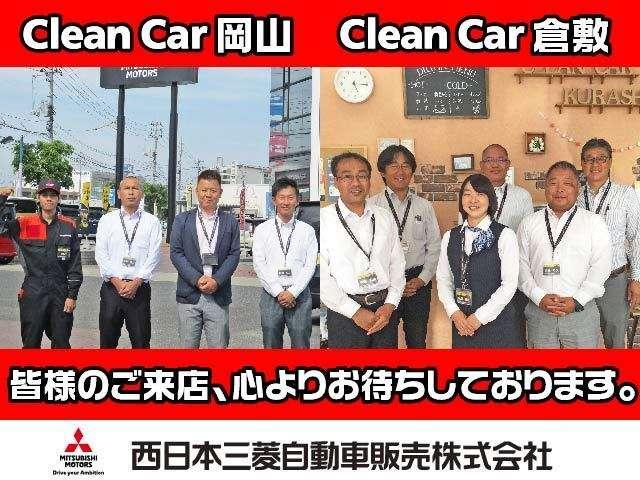 「三菱」「エクリプスクロス」「SUV・クロカン」「岡山県」の中古車20