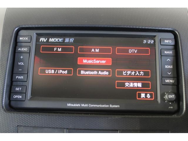 20M 距離無制限保証1年付 HDDナビ付(34枚目)