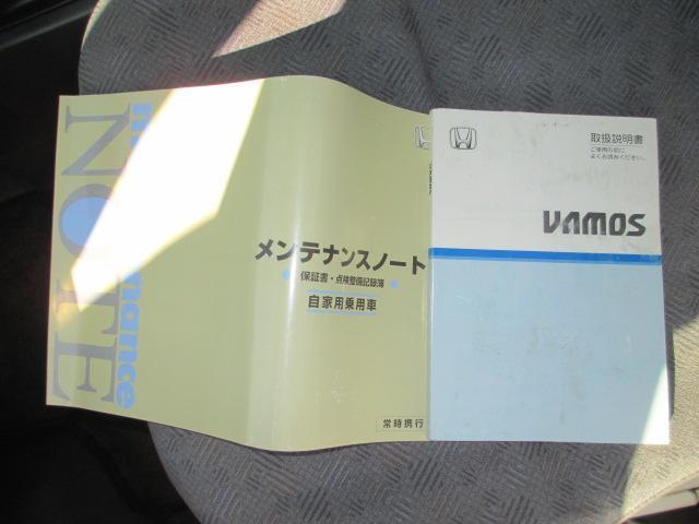 ホンダ バモス M キーレス Goo鑑定車