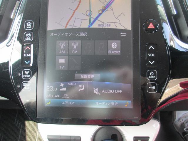 トヨタ プリウスPHV A セーフティセンスP モデリスタエアロ Goo鑑定車