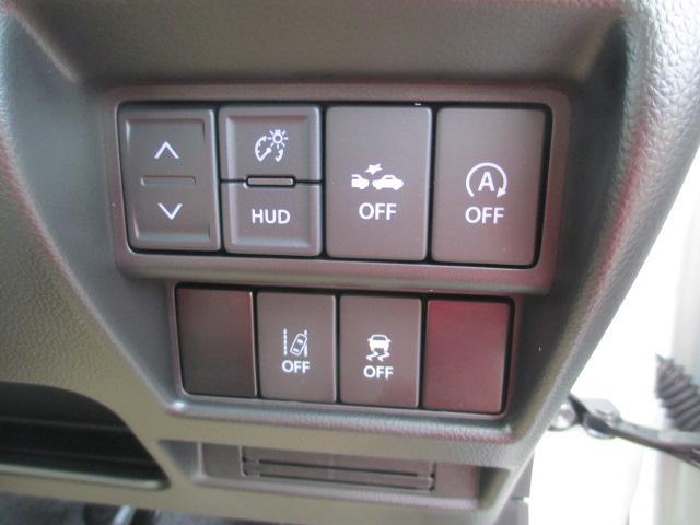 ハイブリッドX 届出済未使用車 デュアルセンサーBサポート(4枚目)